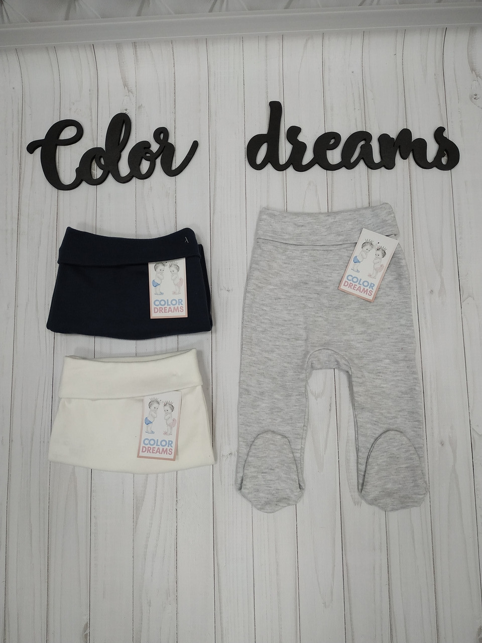 Набор из 3 ползунков для новорожденного меланж+белый+темно-синий