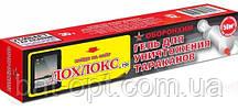 Гель Дохлокс от тараканов шприц 30г