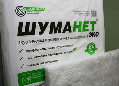 Звукопоглощающая плита Шуманет-Эко - экологически безопасная негорючая звукоизоляция, фото 1