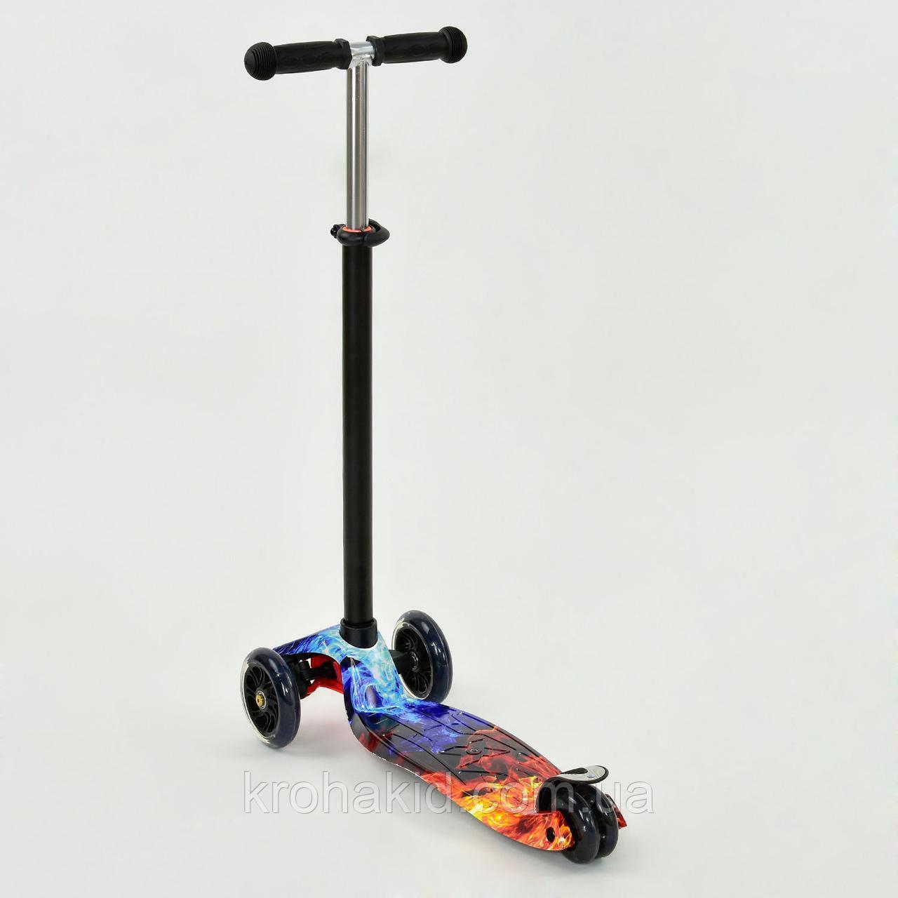 "Самокат трехколесный MAXI ""Best Scooter"" А 24665/779-1314, свет. колеса PU, трубка руля алюминиевая"
