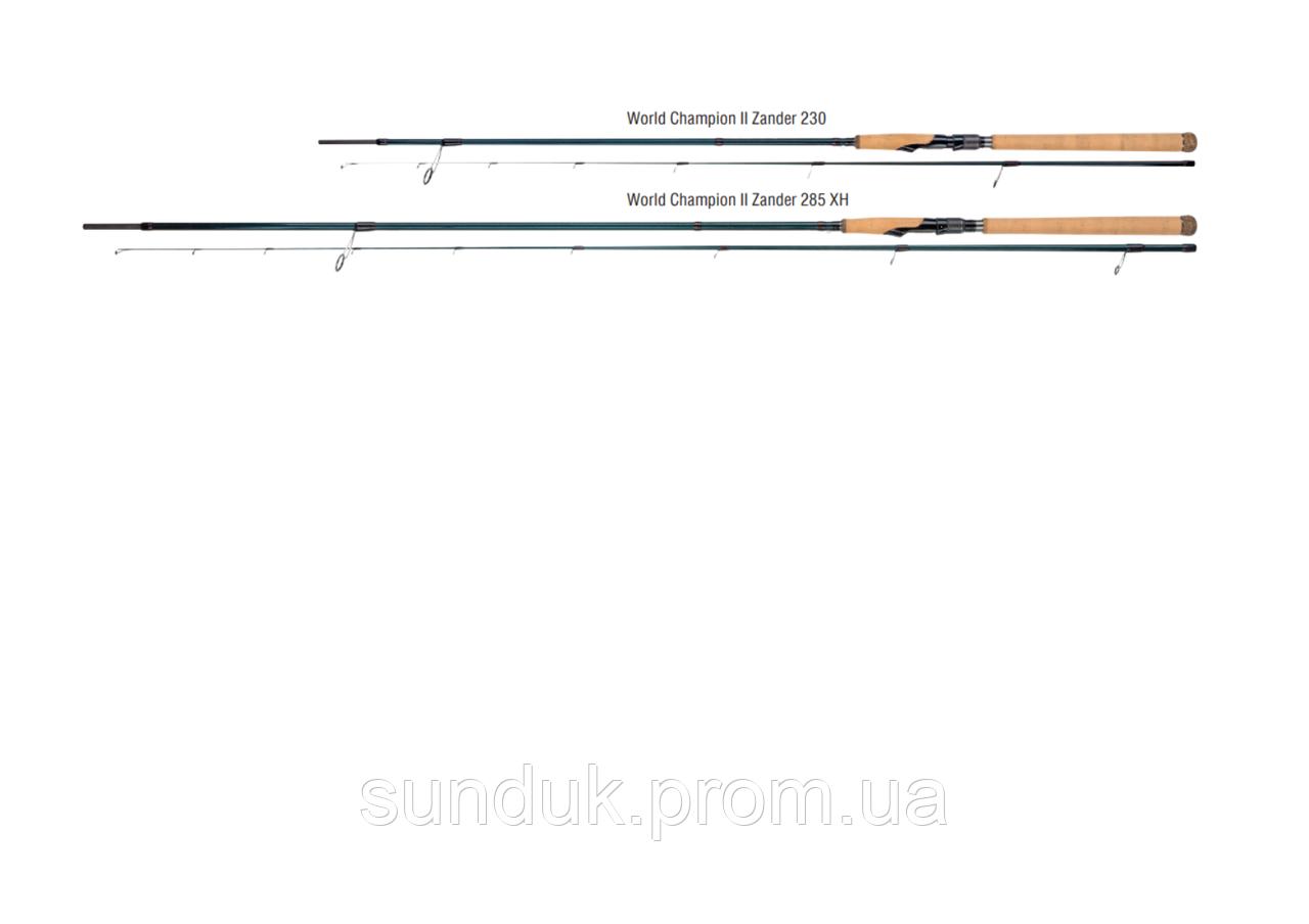 Спиннинг WC II Zander 2.55м (7-28гр)