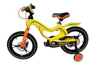 """Велосипед Hollicy 16"""" (желтый). Вес 11,5 кг (91х19х48 см)"""