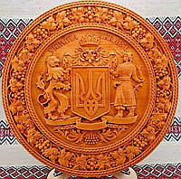 Різьблення по дереву ЧПУ - Великий герб України (Большой герб Украины - резьба по дереву, диаметр 24 см.)