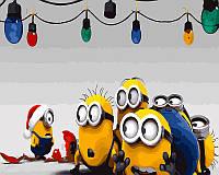 Картина по номерам Новогодние Миньоны  40х50 см Brushme GX26272(в подарочной коробке)