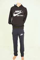 Молодежный мужской спортивный костюм
