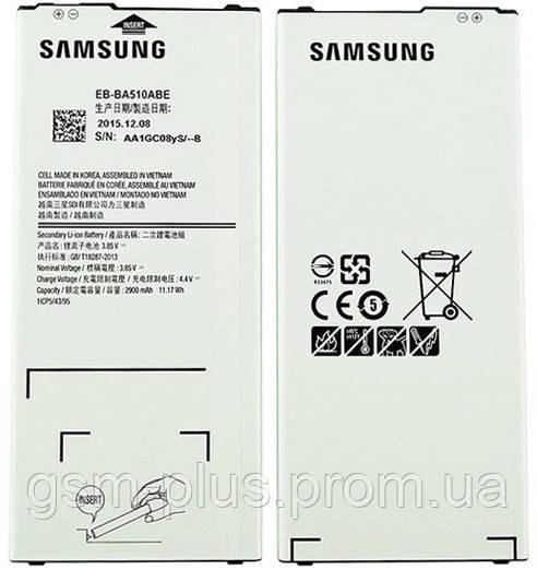 Аккумулятор Samsung A510 Galaxy A5 2016 EB-BA510ABE (2900 mAh)
