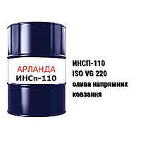 ИНСп-110 (ISO VG 220) олива індустріальна напрямних ковзання (20 л)