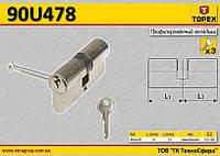 Цилиндр для замка 62мм(31/31), 3 ключа, никелирован,  TOPEX  90U478, фото 1