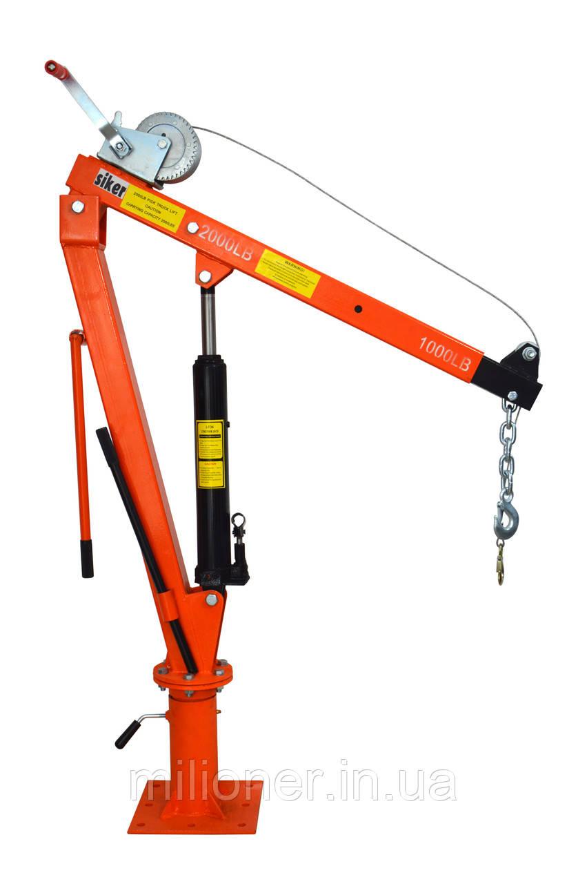 Кран подъемник гидравлический Siker 900 кг (2 місця)