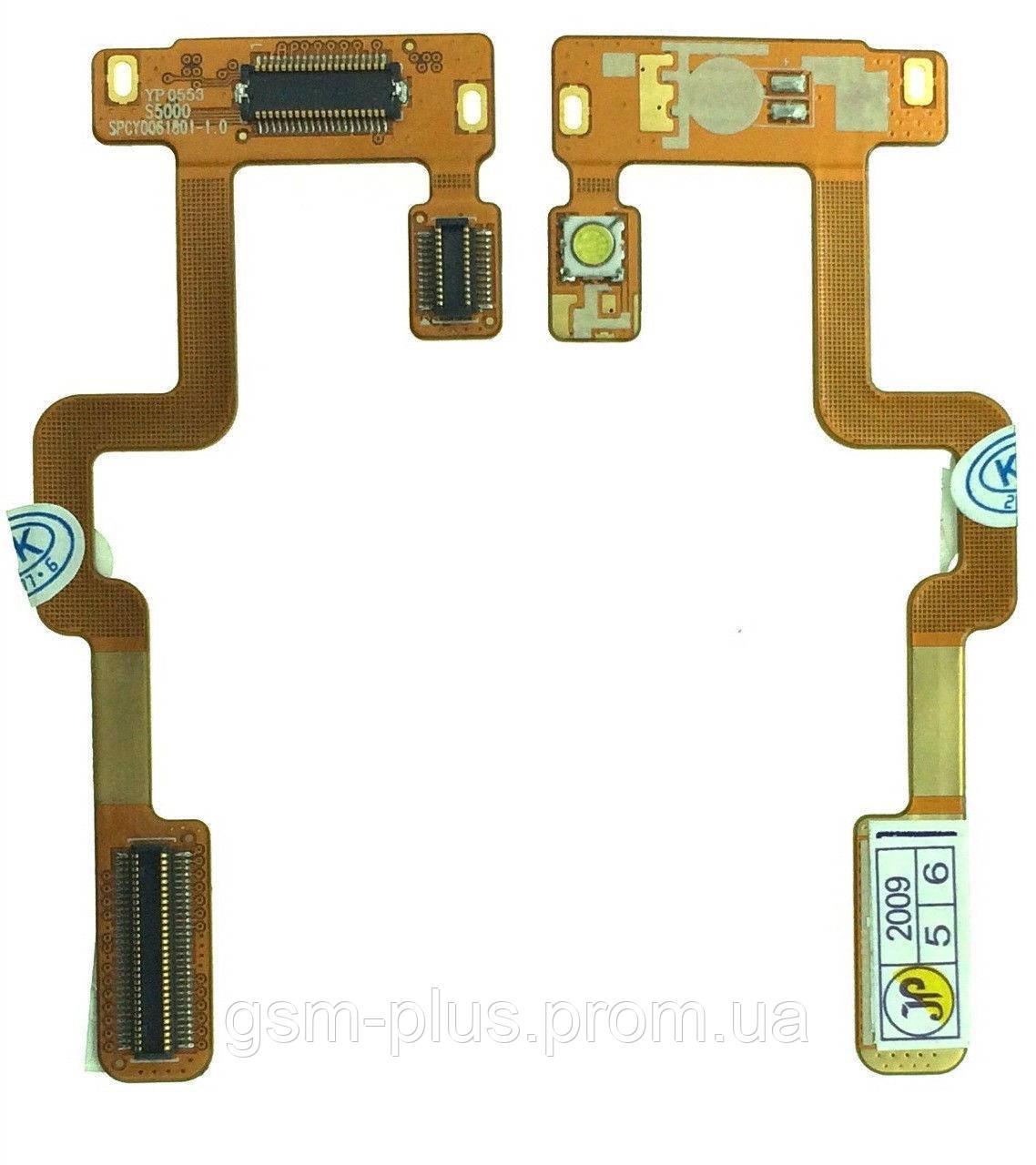 Шлейф LG S5000