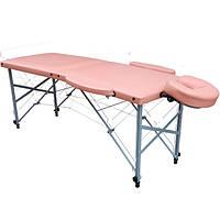 Складной массажный стол ПАНДА 1