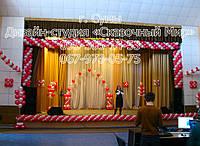 Украшение выпускного зала воздушными шарами в Сумах