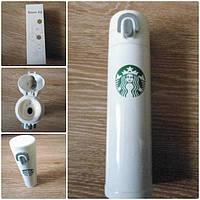 ✅Термос детский Старбакс Starbucks 0,3л с поильником Черный белый