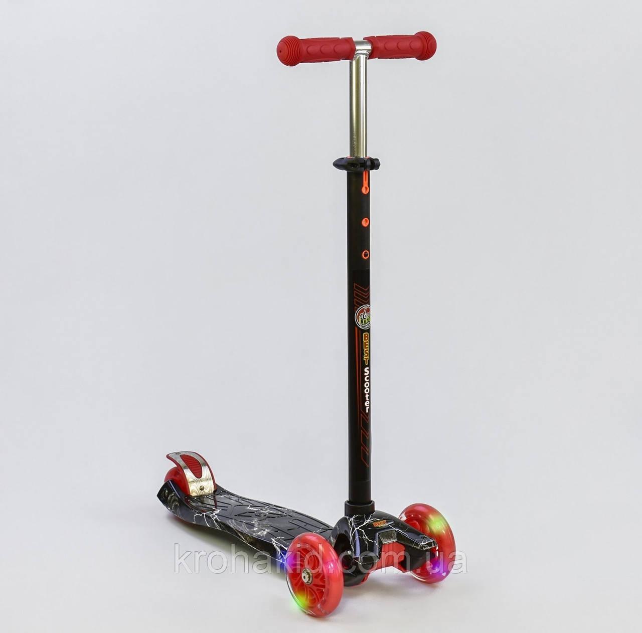 """Самокат А 25463 /779-1318 MAXI """"Best Scooter""""  4 колеса PU, СВЕТ, трубка руля алюминиевая, d=12 см."""