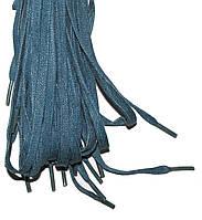 Шнурки Джинс пропитанные плоские 100см