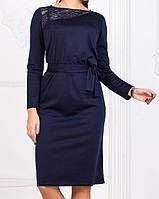 Женское платье футляр с гипюром