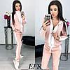 Женский прогулочный костюм (мод. 365) цвета: марсала, черный, розовый,голубой
