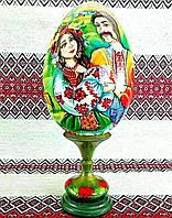 Писанка на підставці «Українці» - (Пасхальное яйцо, расписное, ручная работа, Украинцы, высота - 13,5см)