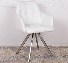 Кресло Leon Белый ТМ Nicolas, фото 2