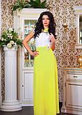 Дуже гарне плаття максі з квіткою