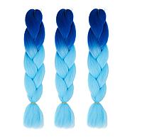 Канекалоновая коса омбре, темно-синий + голубой