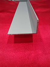 Уголок алюминиевый анодированный 15*25*1,5 мм
