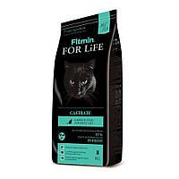 Fitmin cat For Life Castrate комплексный корм для взрослых котов кастрированных 8 кг