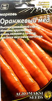 Семена моркови Оранжевый мед, 3г, фото 1