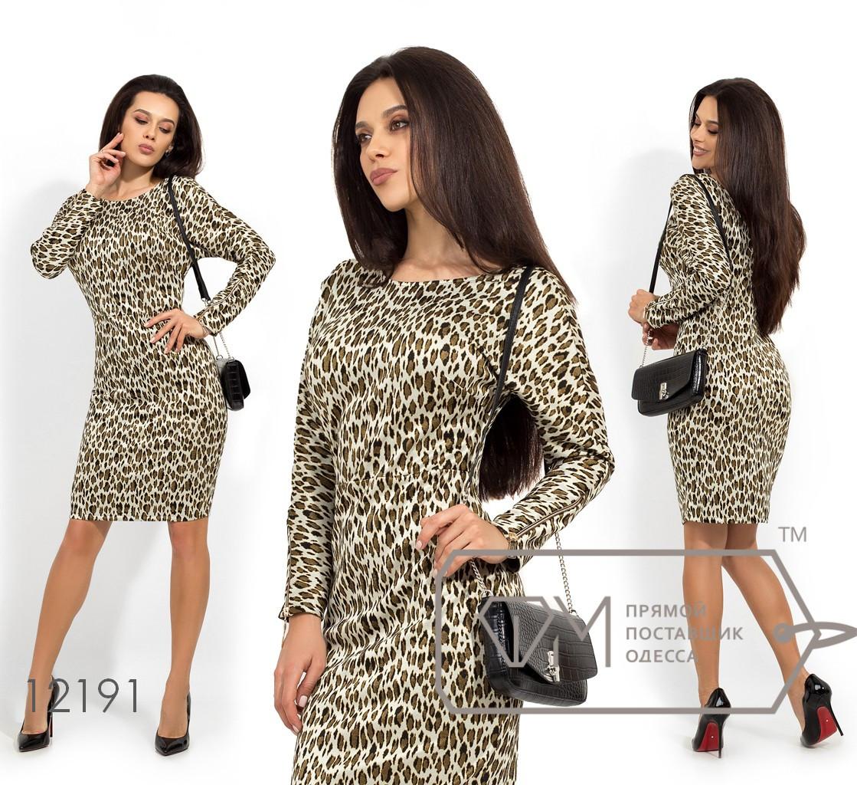 Платье отрезное по талии приталенного кроя с леопардовым принтом