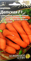 Семена моркови Детская F1, 3г, фото 1