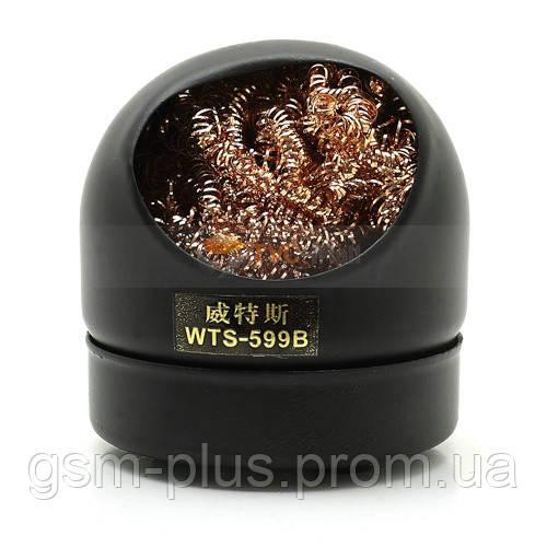 Очиститель наконечника паяльника WTS-599B