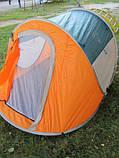 Палатка туристическая двухместная Bestway 68004 Nucamp, фото 2