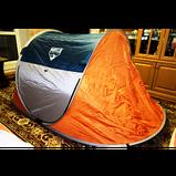 Палатка туристическая двухместная Bestway 68004 Nucamp, фото 5