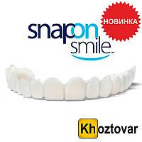 Съемные виниры на зубы Snap On Smile