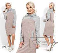 Платье-мешок двуцветное с воротником-хомут 12189