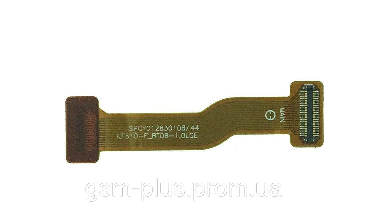 Шлейф LG KF510
