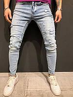 мужские джинсы зауженные с потертостями светло синие , фото 1