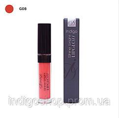 Блеск для губ Shine Bright Lipgloss IndigoDi (4 гр) Цвет 08