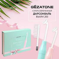 Дарсонваль Gezatone Biolift4 203-CG Pink