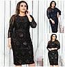 Вечернее блестящее платье с орнаментом Батал до 52 р 18054