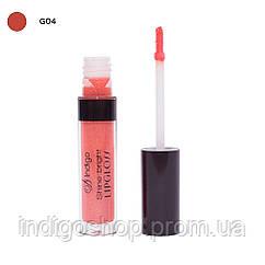 Блеск для губ Shine Bright Lipgloss IndigoDi (4 гр) 04