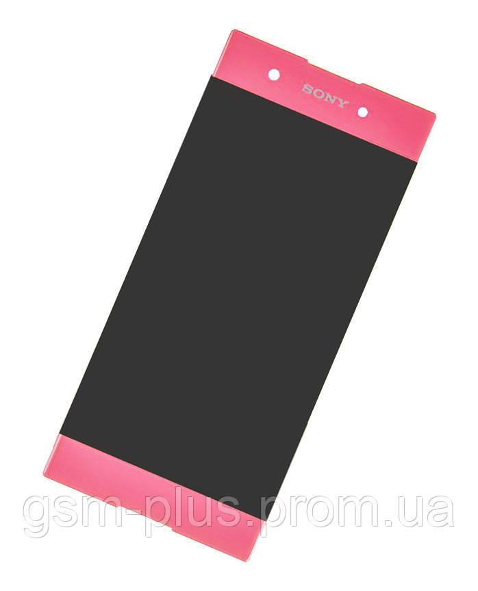 Дисплей Sony Xperia XA1 Plus / G3412 complete Pink