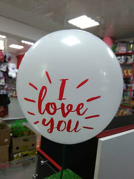 Гелиевый шарик с надписью i love you