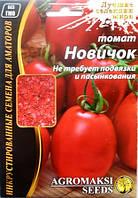 Насіння томату Новачок, 3г, фото 1