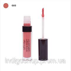 Блеск для губ Shine Bright Lipgloss IndigoDi (4 гр)  Цвет 02