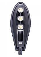 Світлодіодний консольний світильник Efa LED 150W, фото 1