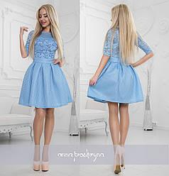 Модное и очень красивое платье для девушек