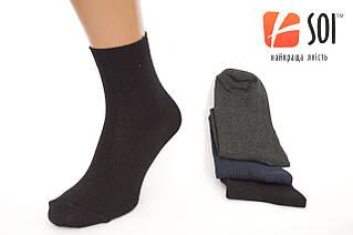 Чоловічі шкарпетки SOI 29-31 р.(43-46) !!! АКЦІЯ !!!