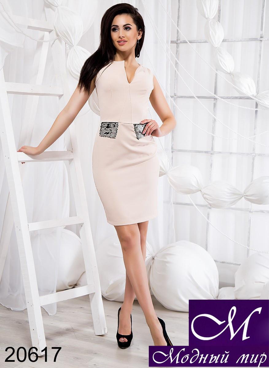 Женское короткое бежевое платье (р. S, M, L) арт. 20617
