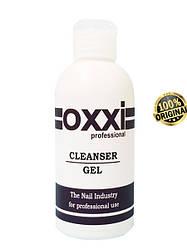 Cleanser Gel OXXI professional 200 мл ( жидкость для снятия липкого слоя)